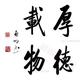 XiaoweiZhu