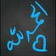 Nawaf